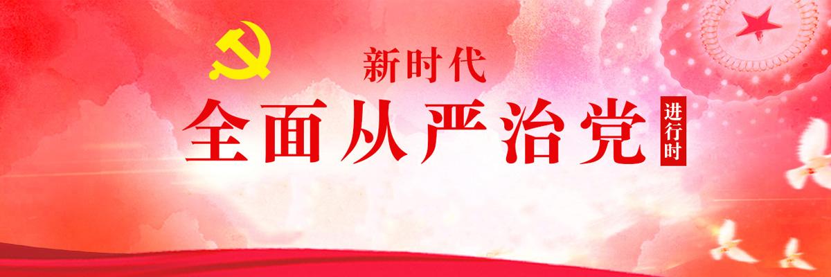 深入学习贯彻习近平新时代中国特色社会主义思想.jpg