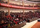 我校隆重召开第四届教学工作会议2.png