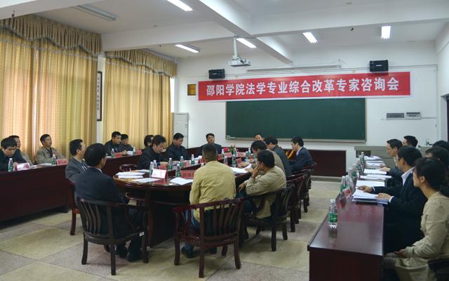 议特邀请到湘潭大学法学院院长廖永安教授、中南大学法学院副院长